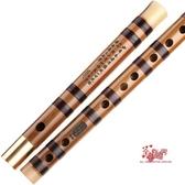 笛子 精製苦竹笛子樂器G初學F成人零基礎E調專業演奏D高檔橫笛兒童T 5款