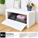 樹德/收納/貨櫃收納椅/置物箱【FB-6432S】 livinbox直接拿貨櫃箱(側開版)