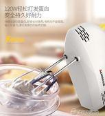 迷你大功率電動打蛋器家用手持打蛋機和面打奶油機攪拌烘焙  ciyo黛雅  ciyo黛雅