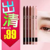 【出清特殺】【BBIA】韓國完美防水眼線膠筆抗暈染 眼線膠 (淑女L系列)