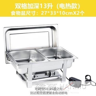 不銹鋼揭蓋自助餐爐 方形布菲爐 酒店早餐保溫爐商用電加熱保溫鍋  母親節特惠 YTL