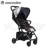 Easywalker MINI XS 傘推車.手推車 -深灰白條紋【贈 前扶手+收納袋+雨罩】