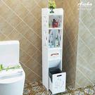 浴室櫃 收納架 落地櫥櫃 浴室側邊櫃 防...
