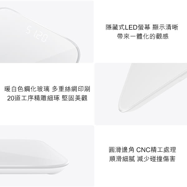 【coni shopl】小米體重計2 APP記錄 原廠公司貨 米家 智能體重計 體重機 體重秤  現貨 免運