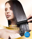 現貨馬上出【BaByliss】 24MM專業鈦金陶瓷直髮夾 直髮整髮器 ST27W ST-27W