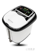足浴盆全自動洗腳盆電動按摩加熱泡腳桶足療機家用恒溫高深桶CY『小淇嚴選』