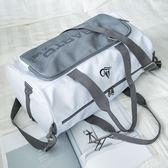 健身包女運動包男干濕分離訓練包背包大容量手提行李袋旅行包