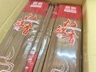 立香【和義沉香】《編號B203》複方特級檀料立香 限量售完為止 尺3/尺6 10斤/箱 $899元 滿千免運