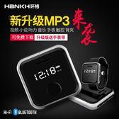 隨身聽MP3 MP4韓版環格 mp3學生隨身聽迷你藍牙觸摸鍵超薄p3觸屏可愛音樂播【麥田家居】