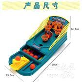 兒童手指彈射籃球游戲 親子互動桌面益智玩具       SQ8290『時尚玩家』TW