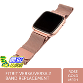 [8美國直購] 替換帶 WITHit Designer Replacement Band for Fitbit Versa/Versa 2 Secure, Adjustable, Fitbit Watch Band