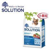 【耐吉斯】自然食譜成犬羊肉+田園蔬果-小顆粒-7.5kg(A051B07)
