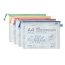 【奇奇文具】三燕COX COX 564H A4多用途防水防塵網格拉鍊袋/透明拉鏈袋/收納袋/拉鍊袋/防塵收納袋