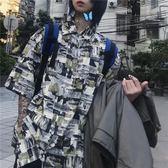 復古椰樹油畫印花情侶短袖半袖襯衫 男女款   琉璃美衣