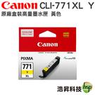 CANON CLI-771XL Y 黃 原廠墨水匣 盒裝 適用MG5770 MG6870 MG7770