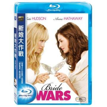 新娘大作戰 BD Bride Wars (音樂影片購)