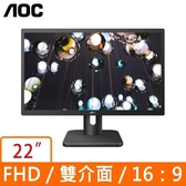 全新 AOC 22E1Q 21.5吋(16:9)液晶顯示器