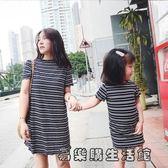 親子裝夏季新款母女裝女童連身裙