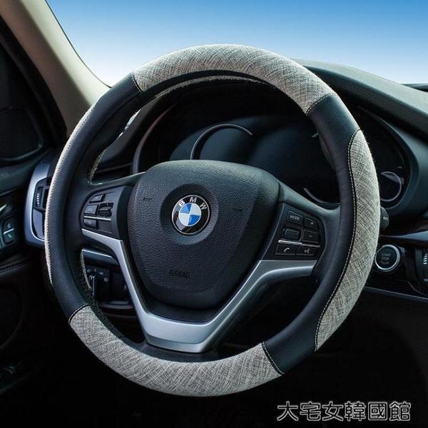 方向盤套適用于豐田卡羅拉凱美瑞雷凌RAV4威馳方向盤套四季亞麻防滑通用型 快速出貨YJT