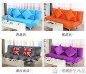 小戶型1.5米雙人1.8米三人臥室客廳簡易布藝沙發多功能折疊沙發床QM 橙子精品