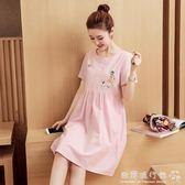 孕婦洋裝  純棉中長款孕婦夏裝洋裝夏季裙子時尚款寬鬆孕婦裝套裝  『歐韓流行館』