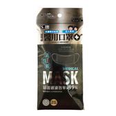 米諾諾 活性碳 成人口罩5入 台灣製 現貨