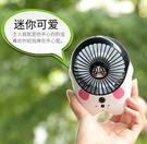 REMAX F6風扇系列 夏日避暑創意卡通造型 多用途輕巧便攜迷你風扇/ 桌面扇/ 電風扇