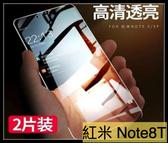 【萌萌噠】Xiaomi 紅米 Note8T 兩片裝+四角殼 9H非滿版 高清透明鋼化膜+四角加厚防摔軟殼 手機殼