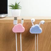 ♚MY COLOR♚創意雲朵造型固定夾 垃圾袋夾 桌面 繞線器 插頭 整理器 居家 辦公室 廚房【K79】