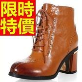 真皮短靴-清新獨特流行高跟女靴子1色62d31[巴黎精品]