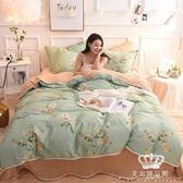床包組 A純棉B珊瑚絨四件套床單款加厚法蘭絨萊1.8m米床上用品