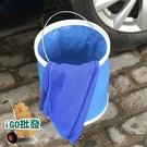❖限今日-超取299免運❖野餐 露營 11L可摺疊水桶 摺疊水桶 置物桶 收納【G0046】