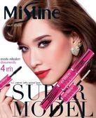 泰國Mistine SUPER MODEL 4D 二合一電眼纖長濃密雙頭睫毛膏加長型5 5