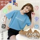 EASON SHOP(GW6373)實拍撞色星期字母小塗鴉刺繡長版貼肩合身短袖T恤裙女上衣服內搭衫素色棉T