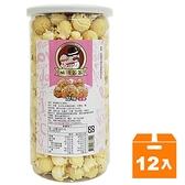 帕波爺爺爆米花-原味200g(12入)/箱【康鄰超市】