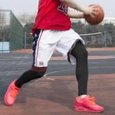 現貨 籃球絲襪護腿褲襪護小腿運動護膝裝備護具襪套【步行者戶外生活館】