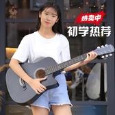 蒂朵38寸吉他民謠吉他初學者吉他新手入門練習木吉它學生男女樂器