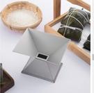 包粽子神器家用新手快速包粽子工具不銹鋼四角三角粽子模具長方形 【端午節特惠】