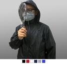 【晶輝團體制服】C6000*拉錬可拆防護衣搭機組合包防護衣外套(現貨不用等)六色