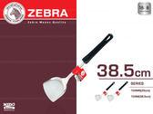 ZEBRA『斑馬牌104M電木煎匙 』38.5cm《Mstore》