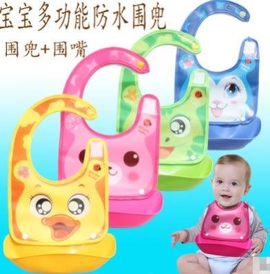 預購-寶寶立體防水圍兜(一組三條)可選男女寶寶不挑色