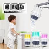 廚房水龍頭過濾器家用自來水凈水器凈水機活性炭防濺濾水器 盯目家