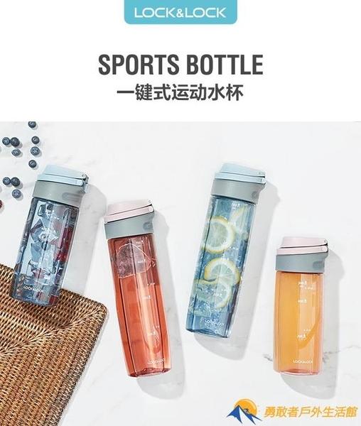運動水杯女塑料便攜戶外健身杯子大容量水壺學生男