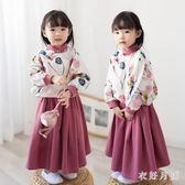 中大尺碼漢服女童套裝秋款兒童棉麻中國風唐裝兩件套sd2239【衣好月圓】