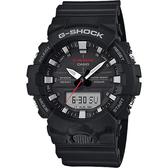 CASIO卡西歐 G-SHOCK 運動員記錄手錶-黑 GA-800-1A / GA-800-1ADR