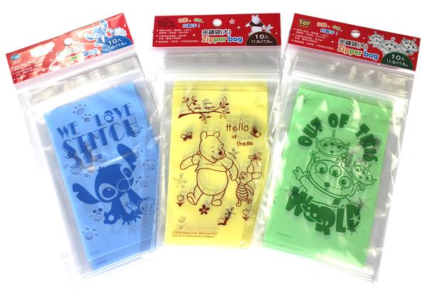 【卡漫城】 迪士尼 夾鏈袋 任選兩包 ㊣版 Stitch 史迪奇 三眼怪 維尼熊 收納袋 PP Alien Winnie