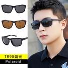 TR90偏光Polaroid太陽眼鏡 超輕量僅22g 時尚墨鏡 太陽眼鏡 抗UV400 【91559】