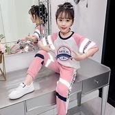 女童運動套裝 女童運動套裝夏裝2021年新款韓版兒童洋氣大童短袖霸氣夏季潮 快速出貨