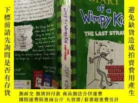 二手書博民逛書店Diary罕見of a Wimpy Kid :THE LAST STRAW:一個懦弱的孩子的日記:最後一根稻草 奇