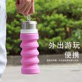 黑五好物節戶外折疊便攜式硅膠可伸縮旅行水壺大容量創意男女學生可裝沸水杯百搭潮品